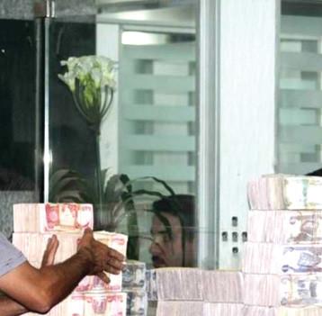 تقرير قانوني: 17 شبهة فساد في عمل البنك المركزيّ تضر باقتصاد البلاد