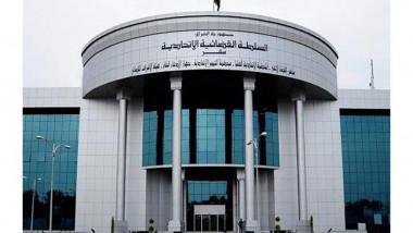 مجلس القضاء الأعلى يستعد لتنفيذ خدمة الزواج الالكتروني في محاكم البلاد