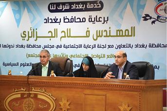 محافظ بغداد يرعى ندوة علمية عن مواقع التواصل الاجتماعي وتاثيرها في المجتمع