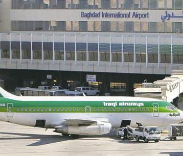 فتح تجريبي لتسهيل دخول العجلات المتوجهة لمطار بغداد الدولي