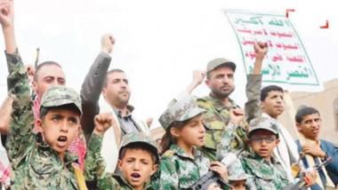 منظمة حقوقية تؤكد تجنيد أكثر  من ألف طفل في النزاع الدائر باليمن