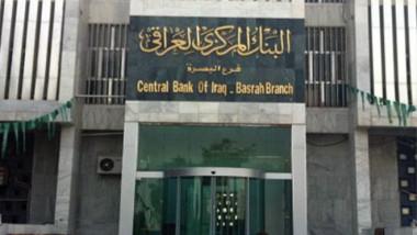 34.4 مليار دولار حيازة العراق من سندات الخزانة الأميركية