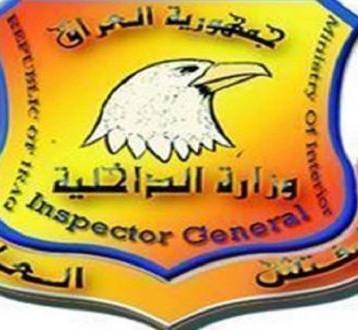 مفتشية الداخلية تكتشف عن 348 حالة فساد اداري ومالي خلال حزيران الماضي