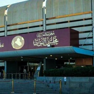 مجلس القضاء الاعلى يطالب برفع الحصانة عن البرلمانيين المتهمين بالفساد