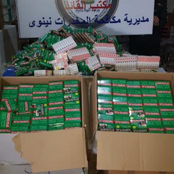 ضبط ٧٧ ألف حبة مخدرة في سيطرة العقرب بالموصل