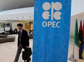 أوبك متشائمة من سوق النفط في أشهر 2019 الأخيرة