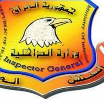 اعتقال مقدم يعمل آمرا لقاطع نجدة في بغداد و٦ منتسبين لتورطهم بقضايا فساد