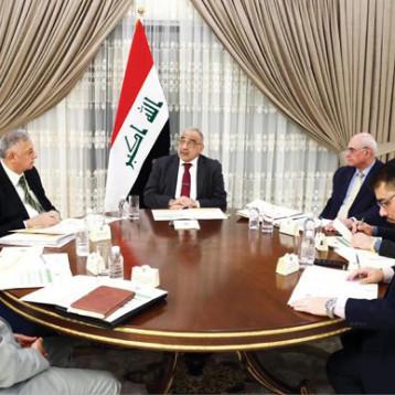 المجلس الأعلى لمكافحة الفساد يطالع 8824 قضية نزاهة ويشدد على متابعة تهريب النفط والمخدرات