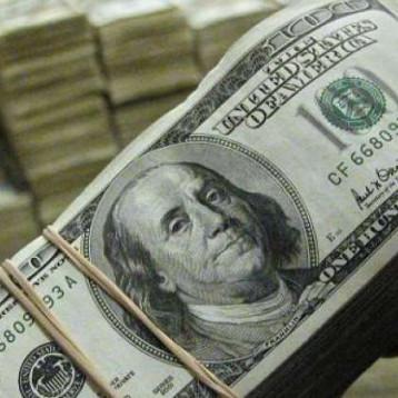 اليابان تزيح الصين عن موقع أكبر حائز لسندات الخزانة الأميركية