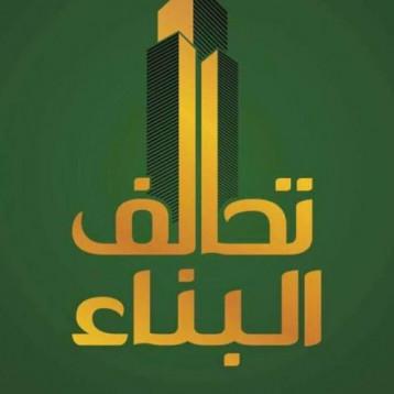 البناء: نساند محاسبة المقصرين.. ونرفض الاستجوابات السياسية