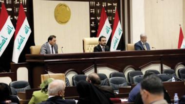 رفع الحصانة عن 21 نائبا يطالب بهم القضاء بتهم فساد وجنايات أخرى يدخل حيز التنفيذ