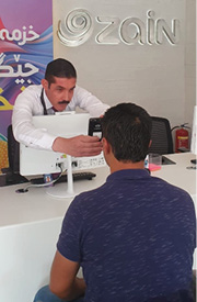 لتقديم المساعدات النقدية عبر تقنية بصمة العين في العراق