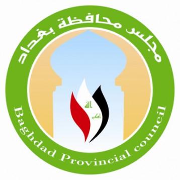 مجلس بغداد: 20 مليار دينار لإكمال مشاريع المجاري في اطراف العاصمة