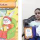 موهوبة التايكواندو ميسم ستار  تحصد الجوائز في كتابة القصة