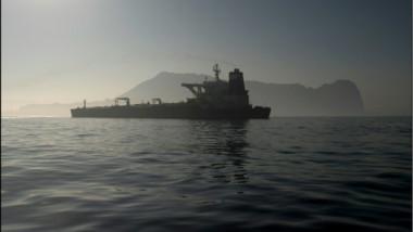 واشنطن تصدر مذكرة لضبط ناقلة النفط الإيرانية «غريس 1»