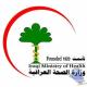 بمشاركة عراقية بدء اعمال مؤتمر صندوق المناخ الاخضر في سيئول