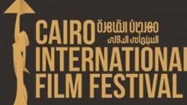 EAVE تنظم ورشة تطوير السيناريو بالشراكة مع أيام القاهرة لصناعة السينما