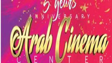 European Film Promotion ومركز السينما العربية يطلقان جوائز النقاد العرب للأفلام الأوروبية