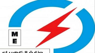 توقيع اتفاقية بين العراق والاردن في مجال الطاقة الكهربائية