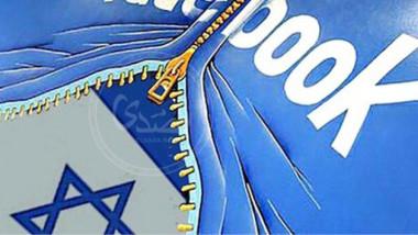 إسرائيل تتكلم بالعربية .. نافذة نحو التطبيع السلبي