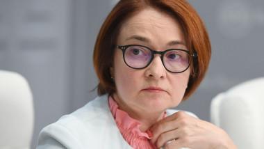 المركزي الروسي يبحث بديلاً عن «العملة العشوائية»