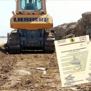 الامانة العامة لمجلس الوزراء توافق على اعتماد وتنفيذ مشروع واسط الفيضاني