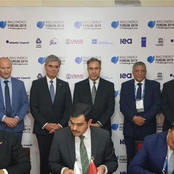 الكهرباء تبرم عقداً مع سيمنز لتأهيل محطتي بيجي الغازيتين الاولى والثانية