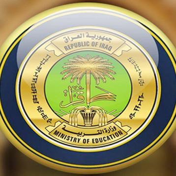 إجراءات صارمة تنتظر وزارة التربية بعد رفع الحظر