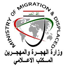 عودة 1326 نازحا إلى الموصل وأطراف نينوى