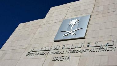 اتفاق بين «الاستثمار» و»جلاكسو» لزيادة توطين الصناعات الدوائية في السعودية