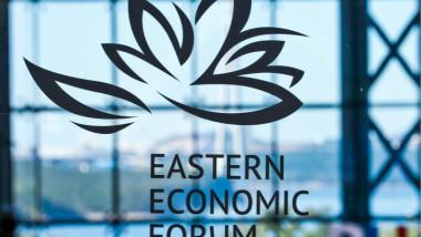 حصيلة منتدى الشرق الاقتصادي.. 270 اتفاقية بـ 51 مليار دولار