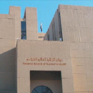 برلماني: اقليم كردستان استولى على 25 تريليون دينار من كركوك في 3 سنوات