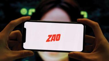 """""""زاو"""" الصيني يحولك إلى أحد المشاهير"""