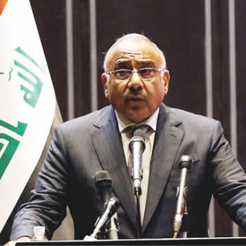 كتلة الحكمة تدعو عبد المهدي لمراجعة آليات البرنامج الحكومي