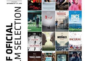 16 تحفة سينمائية في الدورة الثالثة لمهرجان الجونة السينمائي
