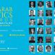 42 ناقدا يشاركون في لجنة تحكيم «جوائز النقاد العرب للأفلام الأوربية»