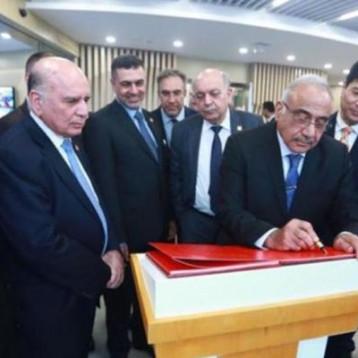 500 مليار دولار حجم الأعمال بين العراق والصين في السنوات العشر المقبلة