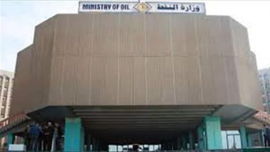 وزارة النفط ترد على اتهامات نيابية بفساد عقد مع شركة خليجية