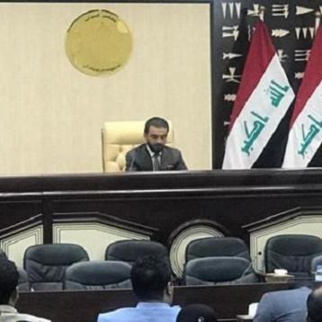 البرلمان يعرض تقرير الدفاع النيابية بشأن الحوادث الأمنية بجلسة اليوم
