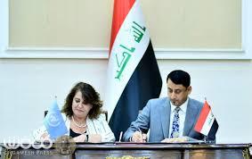العراق والامم المتحدة يتفقان على الاستقرار التنموي في المناطق المحررة