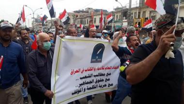 اتحاد الادباء العراقيين في ساحة التحرير