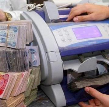 المالية النيابية: الحكومة تقترض 200 مليار دينار من البنك المركزي لمنحة الطوارئ