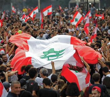"""""""بلومبرغ"""": استقالة الحريري تنهي جذب الاستثمارات من الخليج"""