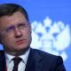 روسيا: لا مناقشات حالية لتعديل اتفاق خفض الإنتاج