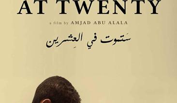 «ستموت في العشرين».. فيلم لا يقبل الأعذار