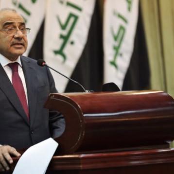 النائب عامر الفايز: عبد المهدي يعتزم استبدال 10 وزراء في حكومته