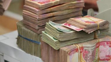 227.5 مليار دينار لمنحة طوارئ العاطلين عن العمل في العراق