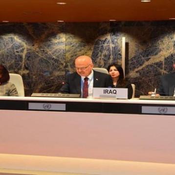 العراق يشارك في مؤتمر القضاء على التمييز ضد المرأة