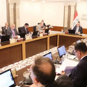 إقرار قانون التقاعد الموحد يطيح بخمسة وزراء ومسؤولين في الرئاسات الثلاث