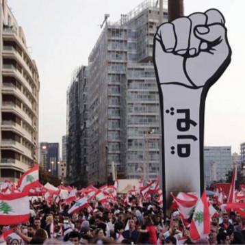 الأزمات الاقتصادية والسياسية منذ الحرب الأهلية.. محنة لبنان